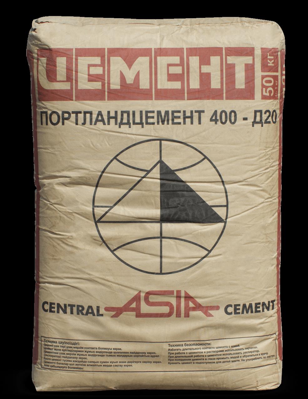 Карагандинский цемент ПЦ 400-Д20