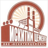 """Искитимский цементный завод. ОАО """"Искитимцемент"""""""