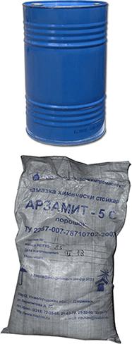Арзамит-5С