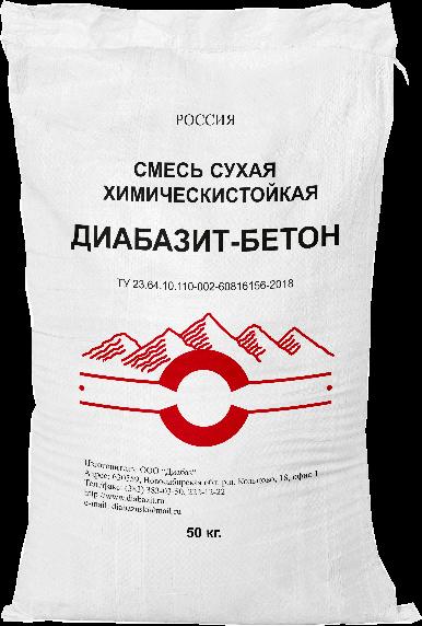 Сухая смесь химически стойкая Диабазит-Бетон