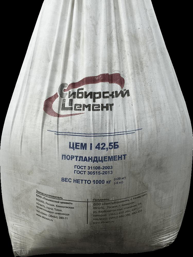 Топкинский цемент ЦЕМ I 42,5 Б (ПЦ 500 Д0)
